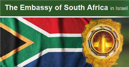 SA Embassy בניית אתר
