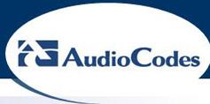 AudioCodes מערכת ניהול אונליין