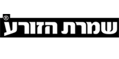 Shomrat Ha Zorea בניית אתר